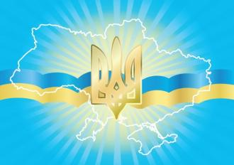 /Files/images/ukr/4881100_ukraine_symbols_2.jpg